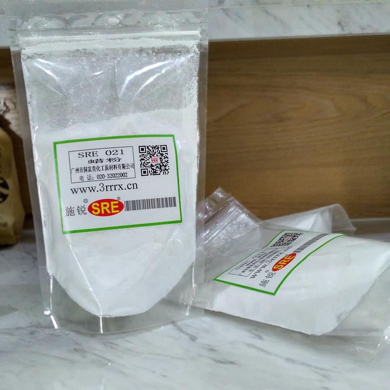 PE聚乙烯蜡粉 涂料印刷油墨抗刮耐磨剂润滑分散手感剂SRE-021蜡粉
