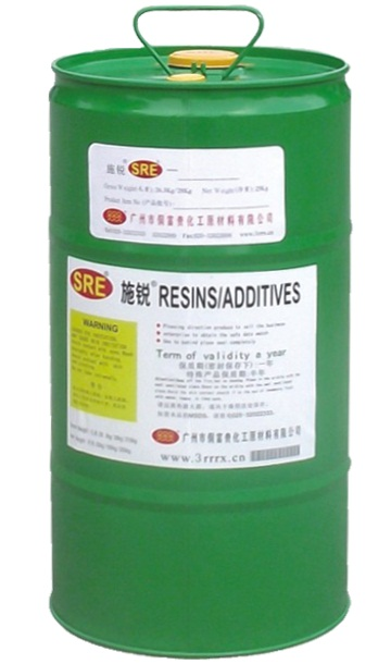 SRE-WS-13固体丙烯酸树脂