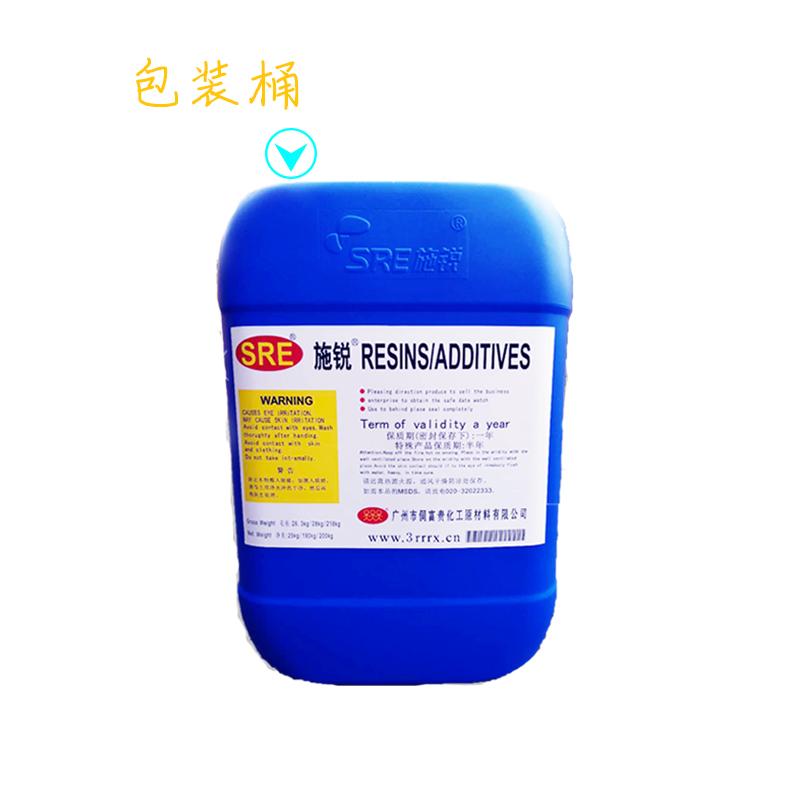 SRE-4760W水性油墨超级分散剂无树脂色浆润湿超分散剂