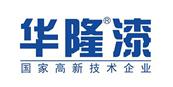 广东华隆涂料实业有限公司 <br />