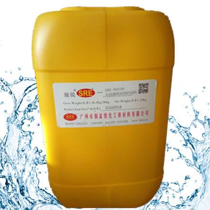 高温烤漆用水油通用润湿抗油剂SRE-3001W