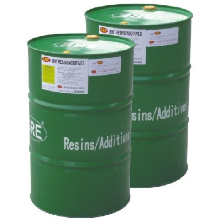 SRE-PP-55 PP底材密着剂 PP打底水附着力促进剂