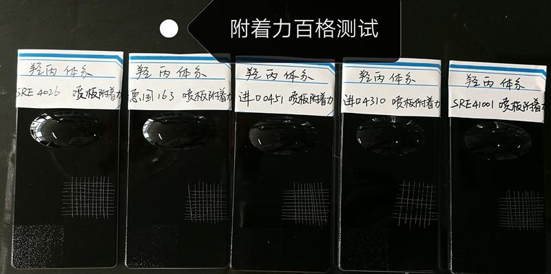 羟基丙烯酸碳黑色浆分散剂