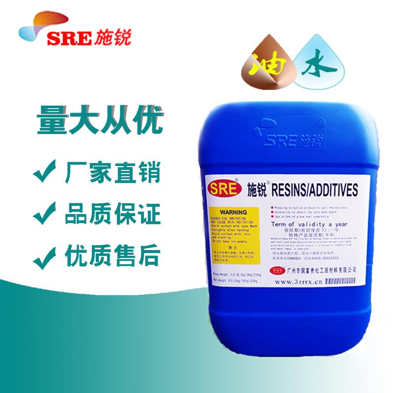 SRE-4026X特黑色素碳黑聚氨酯分散剂