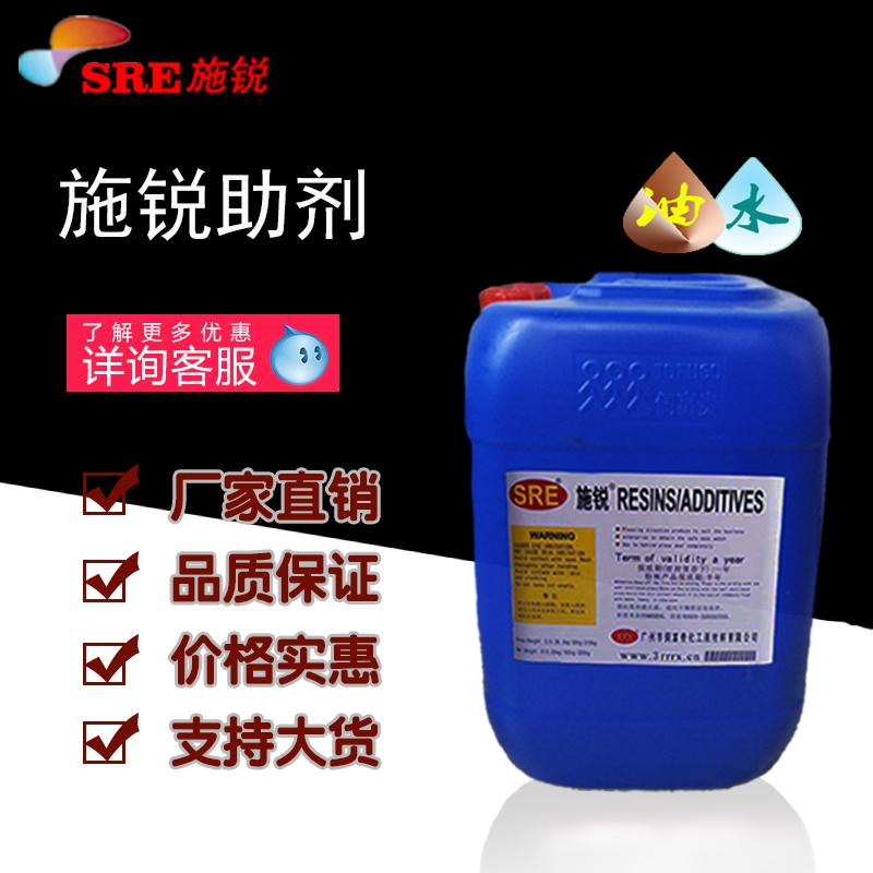 SRE-J030聚乙烯PE蜡粉 油墨抗刮涂擦耐摩擦助剂环氧地坪木器漆手感蜡粉